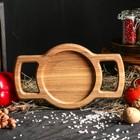 """Тарелка деревянная """"Мини"""" 1 сорт, массив ясеня, микс"""
