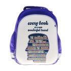 Рюкзак каркасный LeonВergo Midi №2 38x30x17 см, Books, сиреневый/белый
