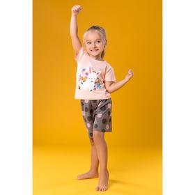 """Пижама для девочки """"Зайчонок"""", рост 86-92 см, цвет розовый/серый"""
