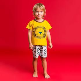 """Пижама для мальчика """"Лев"""", рост 104-110 см, цвет жёлтый/серый"""