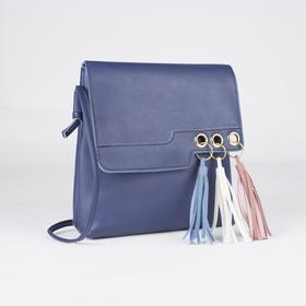 Bag, Department, with zipper, long strap, color blue