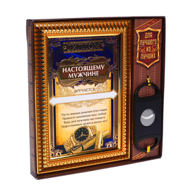 "Gift set ""Real man"", the diploma, the guillotine"