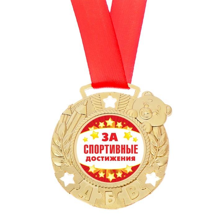 Поздравления с награждением детей