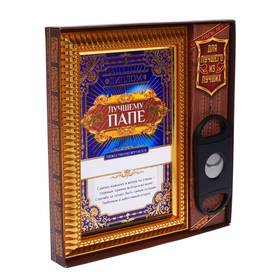 """Gift set """"world's greatest dad"""", the diploma, the guillotine"""