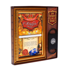 """Gift set """"happy anniversary"""", the diploma, the guillotine"""