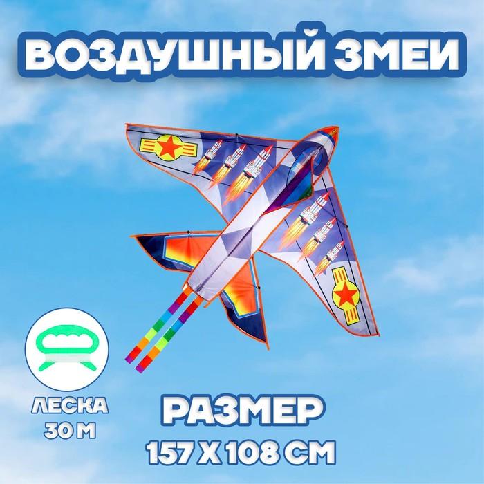 Воздушный змей «Ракета»