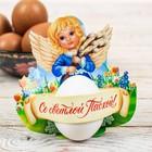 Пасхальная Открытка-держатель для яйца «Ангел», 11,7 х 11,8 см