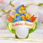 """Easter Card-holder for eggs """"chicken"""", 11.5 x 11.7 cm"""