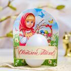 """Easter Card-holder for the eggs, """"the Girl"""", 9.5 x 11 cm"""