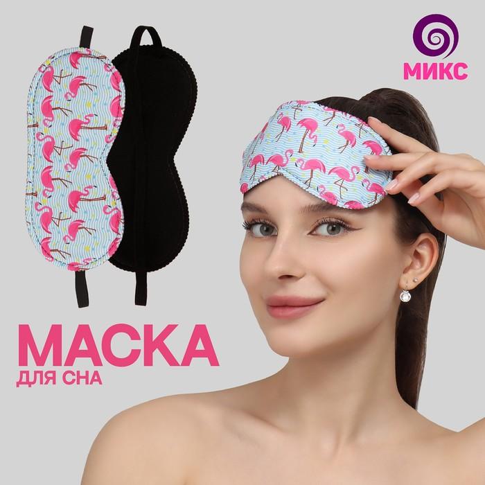Маска для сна «Фламинго», 19,5 × 8,5 см, цвет МИКС