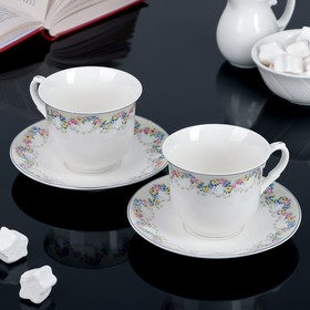 """Set tea """"Sophie"""", 4 subjects: 2 cups 220 ml, 2 saucers"""
