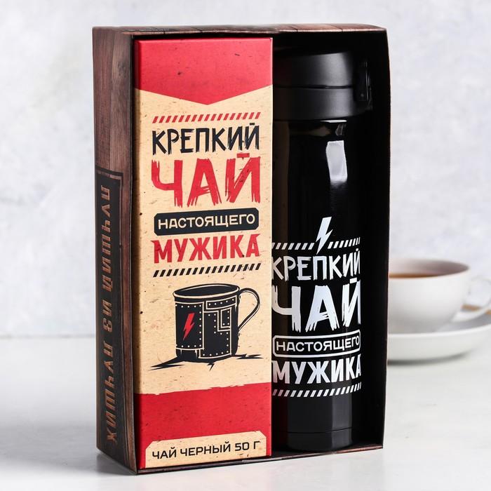 """Набор """"Крепкий чай"""", термос 500 мл, черный чай 50 г"""