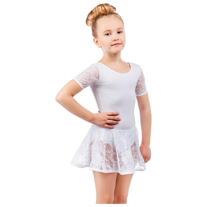 Купальник х/б короткий рукав и юбка-солнце (гипюр), размер 34