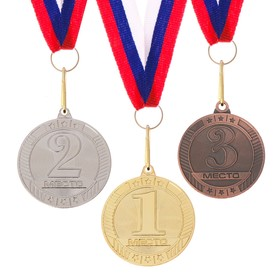 """183 medal prize """"2nd place"""""""