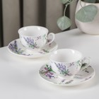 Coffee set, 4 pieces: 2 cups 80 ml, 2 saucers