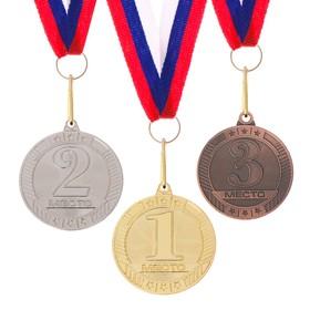 "183 medal prize ""1st place"""