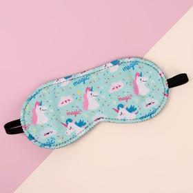Маска для сна «Единороги», 19,5 × 8,5 см, резинка одинарная, цвет МИКС - фото 4638699