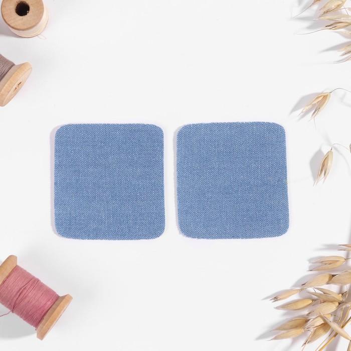 Заплатки для одежды, 5,5 см, термоклеевые, пара, цвет джинс