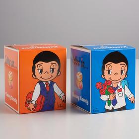 Жевательные конфеты Love Is… Мальчики, 105 г
