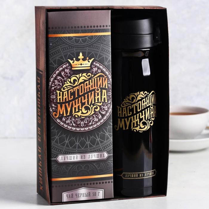 """Набор """"Настоящий мужчина"""", термос 500 мл, черный чай 50 г"""