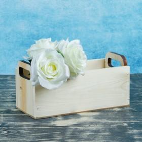 """Кашпо деревянное 24.5×11×9.5 см Ладья """"Модерн дизайн"""", ручки вырезы боковые, натуральный"""