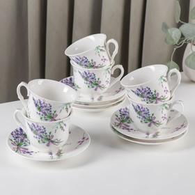 Сервиз чайный Доляна «Лаванда»,12 предметов: 6 чашек 220 мл, 6 блюдец