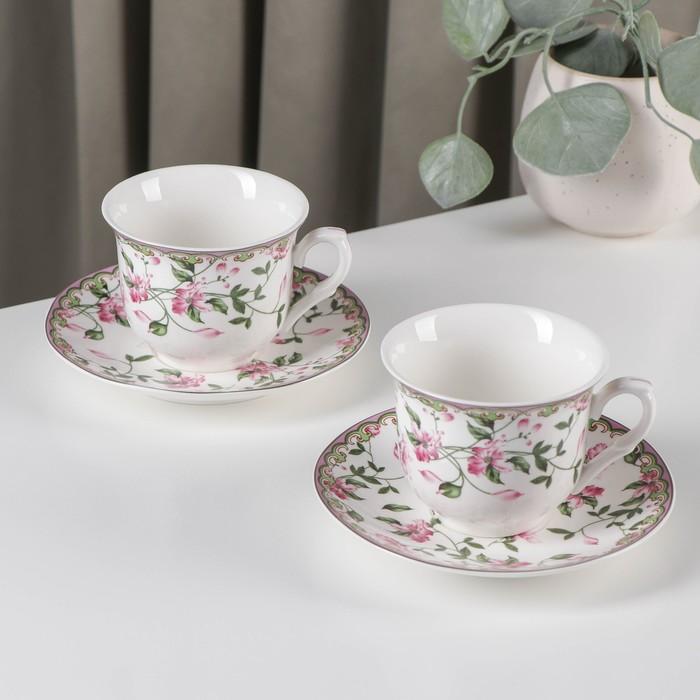 "Set tea ""Blanco"", 4 subjects: 2 cups 220 ml, 2 saucers"