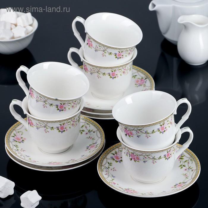 """Сервиз чайный """"Розали"""", 12 предметов: 6 чашек 220 мл, 6 блюдец"""