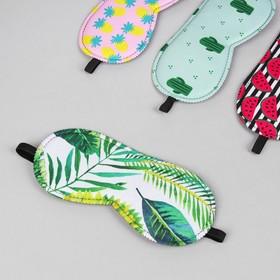 Маска для сна «Тропики», 19,5 × 8,5 см, резинка одинарная, цвет МИКС - фото 4638852