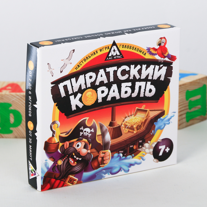Настольная семейная игра головоломка «Пиратский корабль»