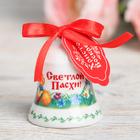 """Колокольчик пасхальный """"Светлой Пасхи!"""" (ангелочки), 4 х 5 см"""