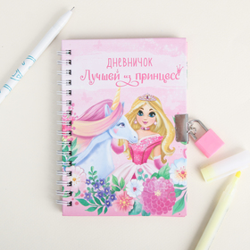 Notebook on the lock