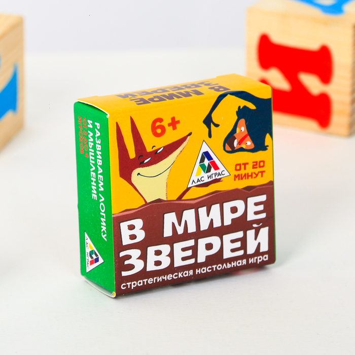 Настольная стратегическая игра «В мире зверей»