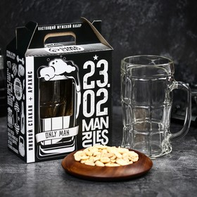 Подарочный набор 23.02 only men: стакан 330 мл, арахис 100 г