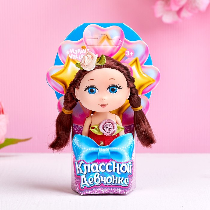 Кукла-малышка «Классной девчонке»