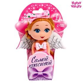 Кукла малышка «Самой красивой» , МИКС в Донецке