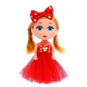 Кукла малышка «Самой красивой» , МИКС