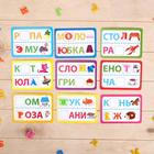 Обучающий набор магнитные буквы с карточками «Весёлые буквы» - фото 105495511