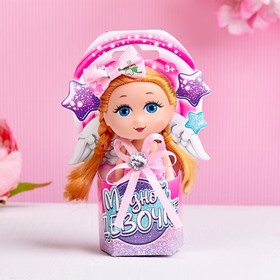 Кукла малышка «Модной девочке», МИКС