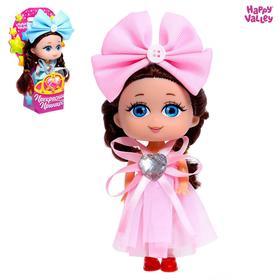 Кукла малышка «Прекрасной принцессе» , МИКС