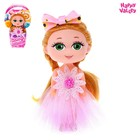 """Doll-baby """"is the sweetest"""""""
