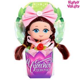 Кукла малышка «Чудесной девочке», МИКС