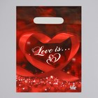 """Пакет """"Любовь"""", полиэтиленовый с вырубной ручкой, 20 х 30 см, 30 мкм"""