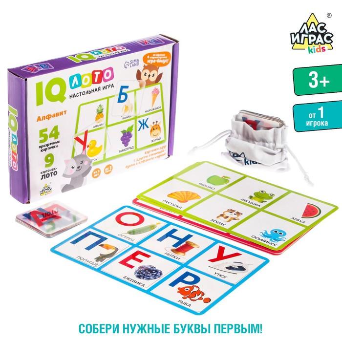 Настольная игра на память «Умное лото. Алфавит» мемори