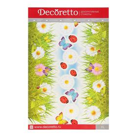 """Наклейки Decoretto """"Трава на лугу"""" 50х70 см"""