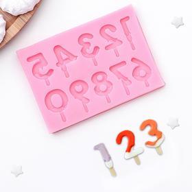 Молд силиконовый «Цифры для торта», 9,5×6,5×0,4 см, цвет МИКС