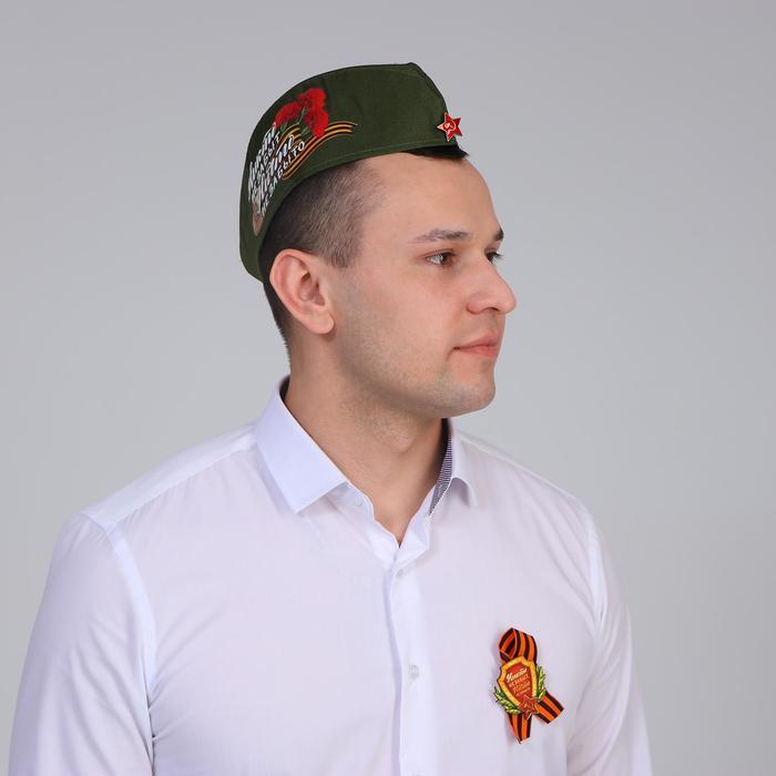 """Набор """"День Победы"""" никто не забыт, ничто не забыто, пилотка+брошь"""