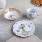 Набор детской посуды Доляна «Жирафик», 3 предмета: кружка 230 мл, миска 400 мл, тарелка 18 см - фото 704096