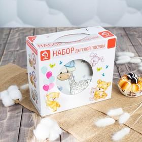 Набор детской посуды «Жирафик», 3 предмета: кружка 230 мл, миска 400 мл, тарелка 18 см