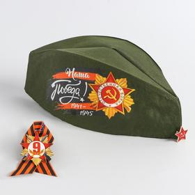 """A set of """"Victory Day"""" our victory, cap+brooch"""